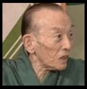 桂歌丸林家木久扇メンバー仲自宅入院病気病名
