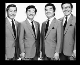 ダークダックスメンバー歌代表曲おすすめ音源CD動画