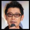 永瀬正敏の14.2キロ減量の激やせ(方法は?)映画「64」の雨宮芳男。現在再婚の可能性は?中島美嘉(歴代彼女)は幸せに・・・