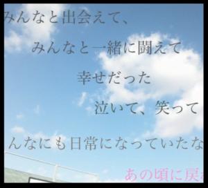 香取慎吾の引退報道。理由や原因(木村拓哉?).バングルの意味と動画。