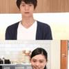 窪田正孝&杉咲花が再共演(「リバース」湊かなえ)画像・動画。彼女とドラマと破局(現在2017年)