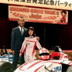 野田英樹の娘「Juju」は11歳のプロレーシングドライバー!本名「野田樹潤」のカートF4での成績(フォーミュラ)