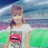小柳ルミ子の転身。サッカー解説者を選んだ理由。平尾昌晃との関係(画像・動画)