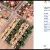 辻希美のミニオン弁当。キャラ弁と別に普段の日常料理の腕前は?(画像)見た目と味の評判