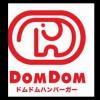 ドムドムハンバーガー新ロゴ(画像)。像のマーク「どむぞうくん」は消えない!店舗の場所は?